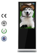55 Inch Android Full Hd 1080P Touch Digital Advertising Screens For Sale