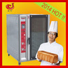 2014 new style convection oven/bread oven/automatic bakery machine