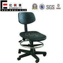 Adjustable Height Lab Stool/Lab Chair