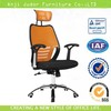 2014 bungee chair/headed mesh office chair K-9035-1