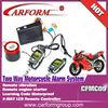 CFMC09 china motorcycle alarm