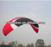 High -quality China Inflatable Paramotor Wings Paraglider wings