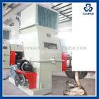 EPS foam recycling machines,EPE Foam hot Melting Densifier Machine,WASTE MANAGMENT