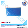 Refillable gel ice pack,gel beads ice pack