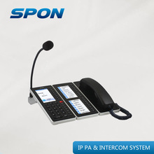 voip intercom