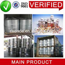 We are only supplier can provide food pharma grade certificates---- Mono propylene glycol USP/EP Pharma Grade !!!