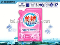 High effective and lemon fresh OEM/ODM detergent fab laundry detergent D2
