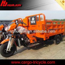 HUJU 150cc adult three wheel motorcycle / trike 3 wheel motorcycle / pedicab rickshaw manufacturer