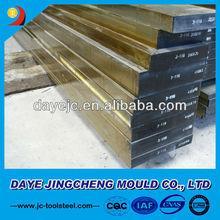 DIN 1 2379 Mould Steel AISI D2