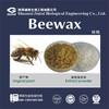 bees wax high quality honey bee wax