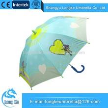 Small Size Personalized Children Umbrella
