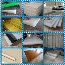 pvc sheet photo book ,pvc self adhesive sheets