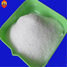 First rate with attractive and reasonable price of Creatine Anhydrous(57-00-1)