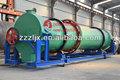china agrícola secador de la máquina