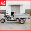 China low price gas powered tricycle & 3 wheel tricycle motor with good quality