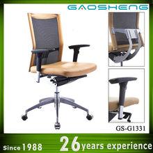 single modern bedroom chairs GS-1331