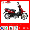 Kids Mini cub motorcycle made in Chinale(WJ110-7C)