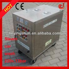 2014 CE 12KW 13bar mobile steam car wash/steam clean hospital equipment