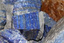 Natural Lapis Lazuli Rough stone