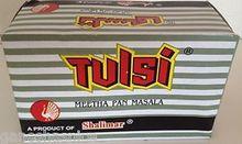 TULSI sweet supari