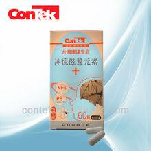 Herbal extract Taiwan origin food improve memory