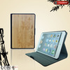 flip cover pu waterproof pc 7 inch tablet case, wooden tablet covers