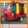 China used 3 wheel pedicab rickshaw tricycle,motorized tricycle design for adult