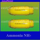 liquid NH3 anhydrous ammonia