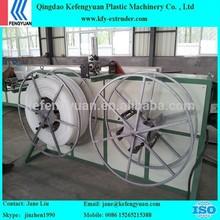 PPR pipe making machine/pipe making machine/plastic making machine