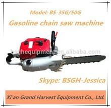 multifunctional BS-35G gasoline diamond chainsaw machine concrete saw cutter