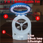 3 in 1 Rechargeable Two Functional Fan Torch With LED Light