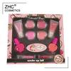ZH2496 makeup kit