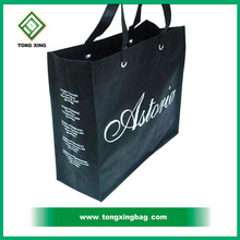 Fashion Custom Non-woven Shopping Bag With Handle