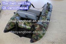 CE Certificatd Fishing kayak/Small Fishing Boat
