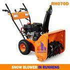 Farm Tractor 7HP Snow Blower,Atv Snow Blower/Snow Cleaner Atv