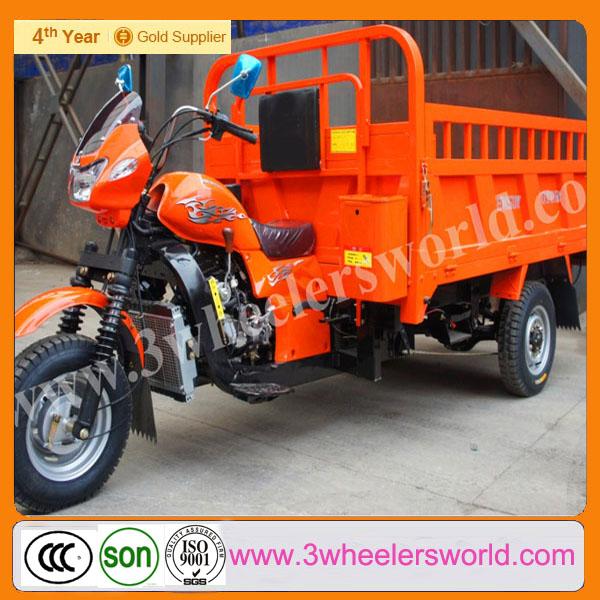 China The Disabled Three Wheel Motorcycle Cargo Motor Tricycle/Trike Chopper Three Wheel Motorcycle