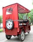 Best Indian three wheel motorcycle for passenger JB300K-02L