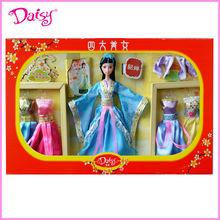 11.5 pulgadas de plástico chino antiguo de la muñeca