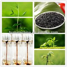 Huminrich Shenyang Organic Gardening Fertilizer