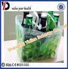 Wine Bottle Ice Pack Factory