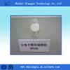 powder polyacrylamide chemical/APAM CPAM PAM water treatment chemicals/ polyacrylamide