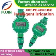 Garden irrigation sprinkler automatic controller