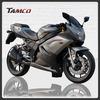 Hot sale New T250-ALDINE dual sport motorbike,New 250cc dual sport motorcycle