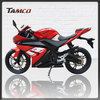 Hot sale New TJ250-21XGJ dual sport motorcycle manufacturers,dual sport motorcycle models