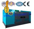 25 kva( 20kw) Aprire/silent chinpower wih alternatore di stamford generatore diesel e prezzo basso, alta qualità