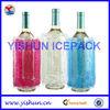 Nylon mini water cooler bottle
