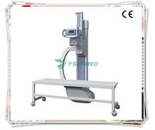 2014 popular 50kw ccd detector uc-arm digital radiography equipment