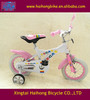 new design fashion girl bmx bicycle/girl bmx bike with colorful painting