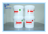 Flame retardant thermal liquid pouring sealant