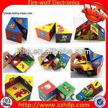 Custom puzzle folding magic cube,promotional magic cube Manufacturers & hot new tri magic cube Suppliers & Exporters